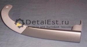 Ручка двери для холодильников  BEKO-BLOMBERG 4326390100