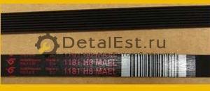 Ремень привода барабана 1181H8 (1181 H7) для стиральных машин  ARISTON,INDESIT,059721