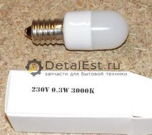 Лампочка 0.3w,E14,для холодильника.(02LL04)