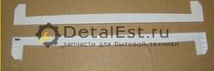 Обрамление стеклянной полки для холодильников BEKO 4561510300