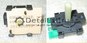Селектор переключения программ для стиральных машин BEKO 2812050100