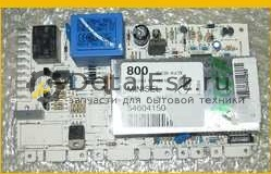 Модуль управления стиральной машиной ARDO 651017612