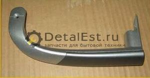 Ручка двери для холодильников  BEKO-BLOMBERG 4326381200