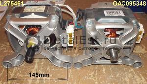 Электродвигатель универсальный ОАС095348