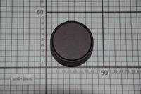 Ручка управления горелки (1031032)