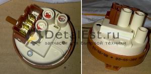 Датчик уровня воды для стиральной машины Ariston,Indesit 110328