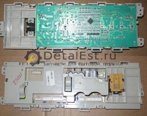 Электронный модуль для стиральной машины BEKO - BLOMBERG 2827790470