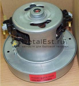 Двигатель 900W для пылесосов.(11me123)
