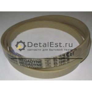 Ремень для стиральны для стиральной машины Electrolux,Aeg,Zanussi,1240J6-1294240104