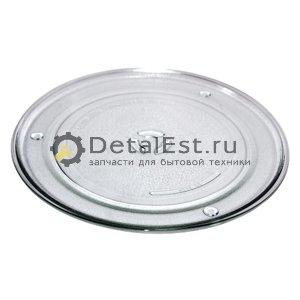 Тарелка стеклянная  для микроволновых печей ELECTROLUX 50280600003