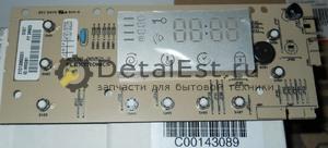 Электронный модуль для стиральных машин ARISTON, INDESIT 143089