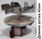 Вентилятор 30w, H20mm, L43mm, конвекции духовки 16mf05