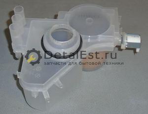 Ёмкость для посудомоечных машин  BEKO - BLOMBERG 1768300100
