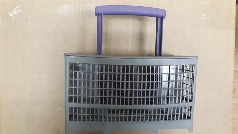Корзина к посудомоечным машинам BEKO.(1744500400)