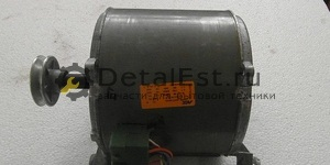 Двигатель стиральной машины ARDO  651015692