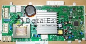 Электронный модуль для стиральный машин INDESIT, ARISTON 254298