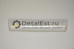 Крышка для холодильников  ARISTON,INDESIT,STINOL 256506