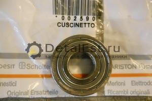 Подшипник (6 203 zz)SKF для стиральных машин Indesit, Ariston 002590