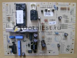 Электронный модуль для стиральной машины BLOMBERG 2817750142