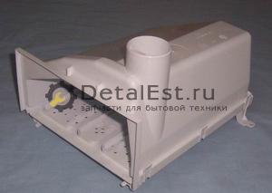 Бункер дозатора для стиральной машины BEKO - BLOMBERG 2845300100