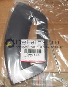 Ручка люка в сборе для стиральных машин INDESIT 286151