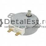 Мотор для микроволновых печей 481236158449