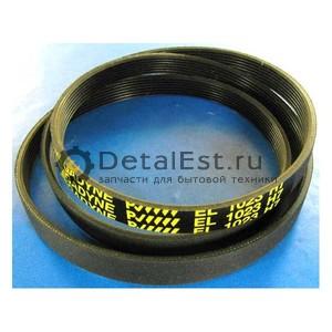 Приводной ремень 1023H7 для стиральных машин ARDO 651009073