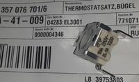 Защитный термостат духовки  271P 16A T200.(3570767016)