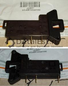 Блокировка люка для стиральных машин ARISTON,INDESIT 052845