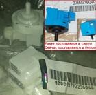 Датчик уровня воды для стиральной машины ELECTROLUX, AEG 1324143021