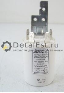 Конденсатор-сетевой фильтр CANDY 41037239