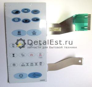 Сенсорная панель кнопок для СВЧ Samsung DE34-10006E