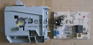Модуль управления  для посудомоечных машин  BEKO, BLOMBERG 1750010300