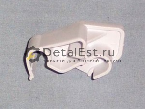 Держатель откидной панели  для холодильников BEKO - BLOMBERG 4239700100