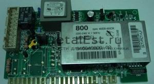 Блок управления стиральной машиной ARDO 546040800