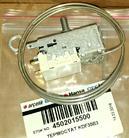 Терморегулятор(KDF30B1) для холодильников BEKO,BLOMBERG 4502014400