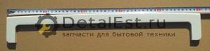Обрамление стеклянной полки для холодильников BEKO  4521630001