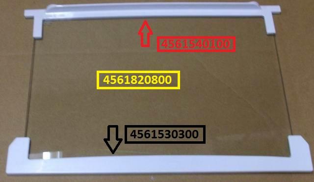 Обрамление стеклянной полки для холодильников 4561530300