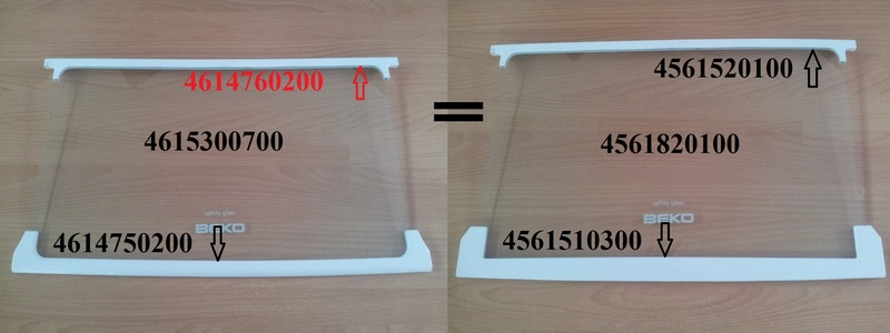 Обрамление  для холодильников BEKO 4614760200