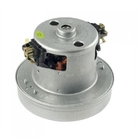 Мотор(ДВИГАТЕЛЬ)1560w к пылесосам Samsung DJ31-00067P