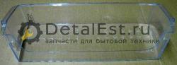 Полка для холодильников BEKO,BLOMBERG 4825030200