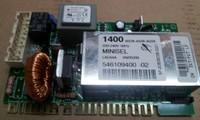 Электронный модуль для стиральных машинок Ардо 651051253