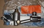 Кран для водонагревателя ARISTON 550129