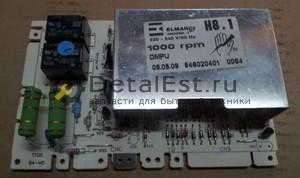 Модуль управления стиральной машиной ARDO 651017439