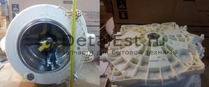Бак для стиральных машин Ardo 651053069