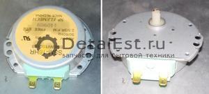 Мотор поддона для микроволновых свч печей 6549W1S011B