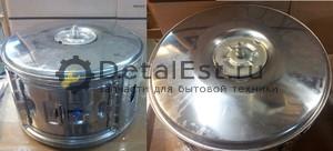 Барабан  для стиральных машин Ardo 704008300