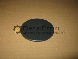 Крышка среднего рассекателя для газовой плиты HANSA (8044586)