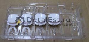 Суппорт кнопок для стиральных машин BEKO - BLOMBERG 2867700400