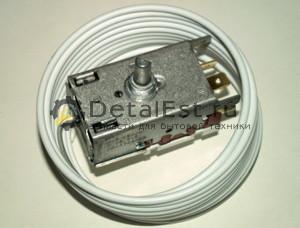 Терморегулятор для холодильников ELECTROLUX,ZANUSSI,AEG 2054704537